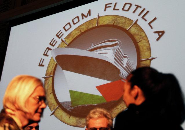 A press conference of Freedom Flotilla.