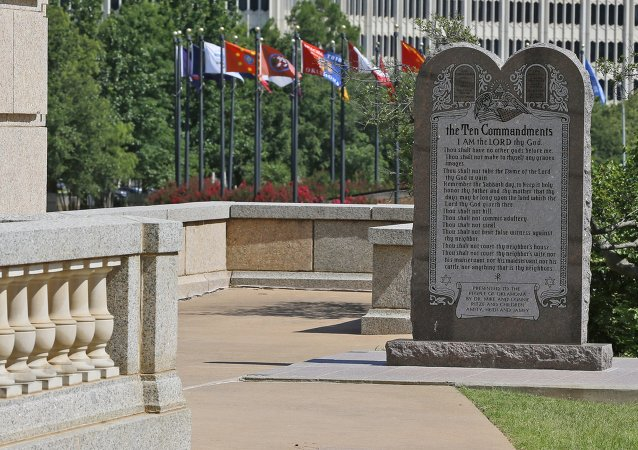 The Ten Commandments monument at the state Capitol in Oklahoma City