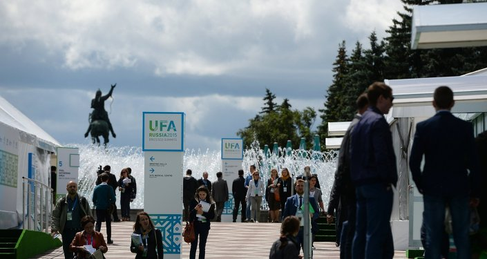 Opening of International Media Centre in Ufa