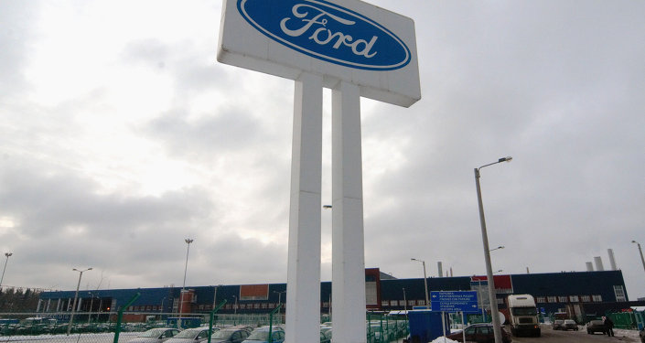 Ford Focus Factory in Vsevolzhsk