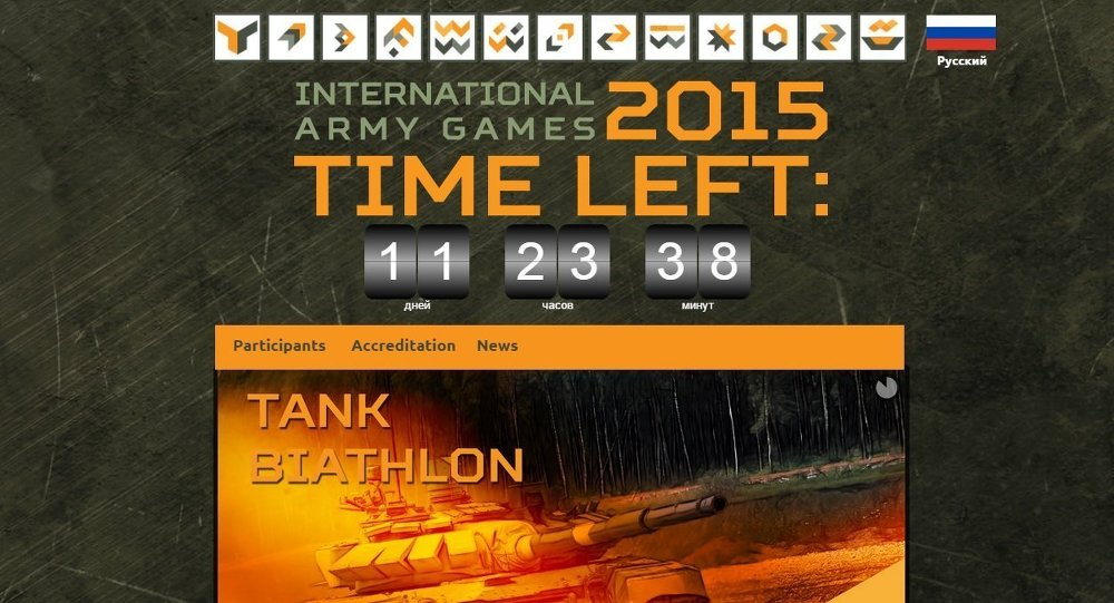 Army Games-2015 English-Language Page