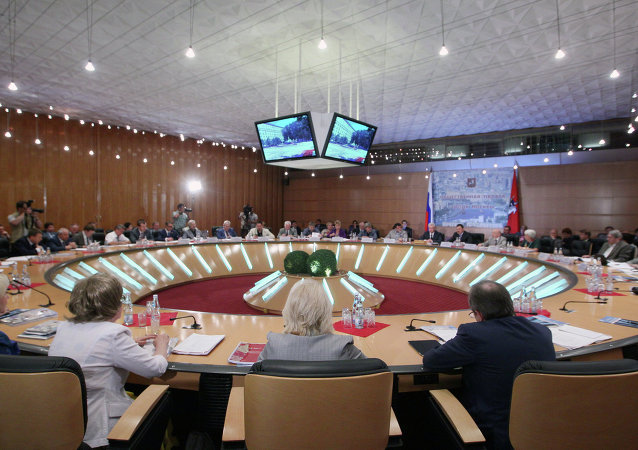 Moscow Public Chamber meeting