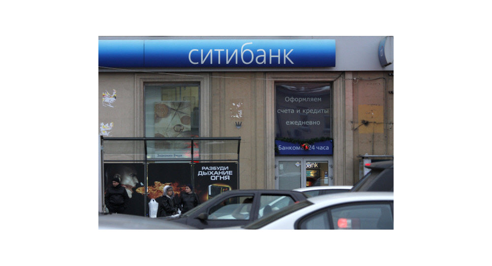 A Citibank branch on Moscow's Pokrovka Street
