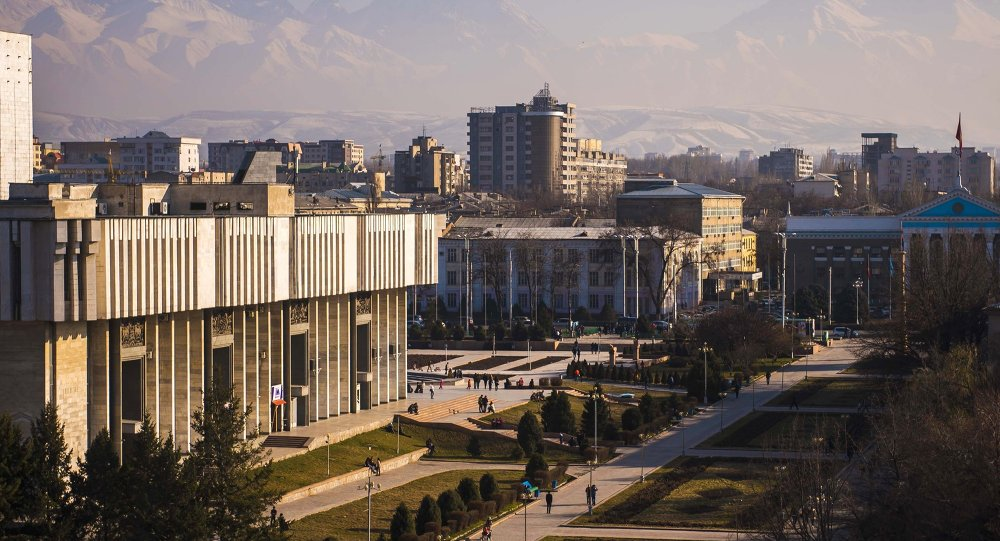 Cities of the world. Bishkek