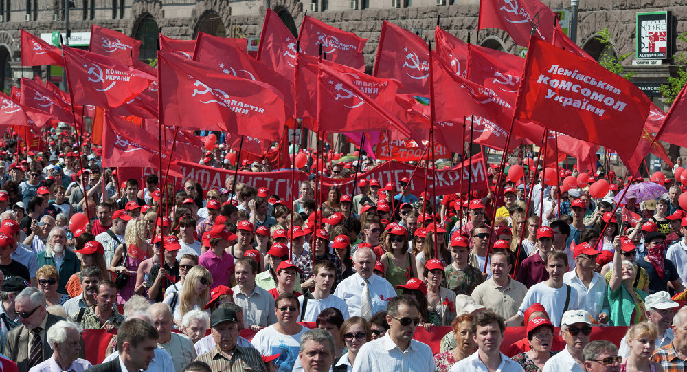 Communist rally in Kiev