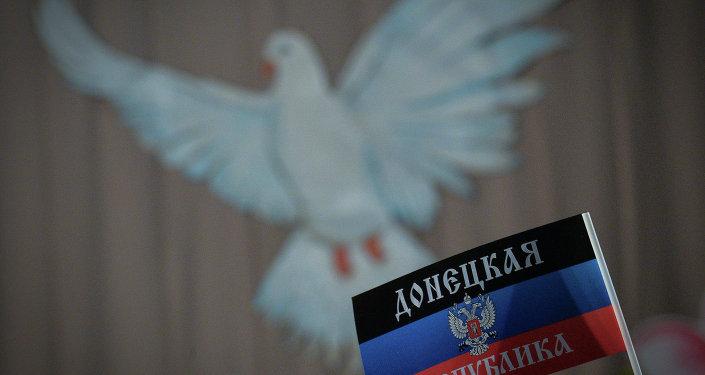 Alexander Zakharchenko visits Novoazovsk