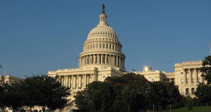 United States Capitol Building, Washington, D.C.