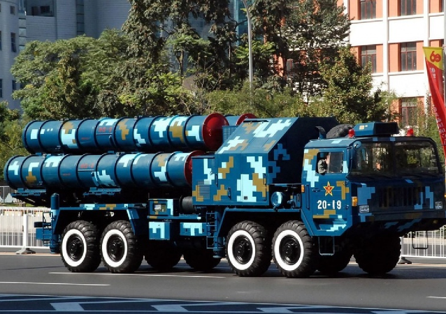 China Unveils New Massive Missile Launcher