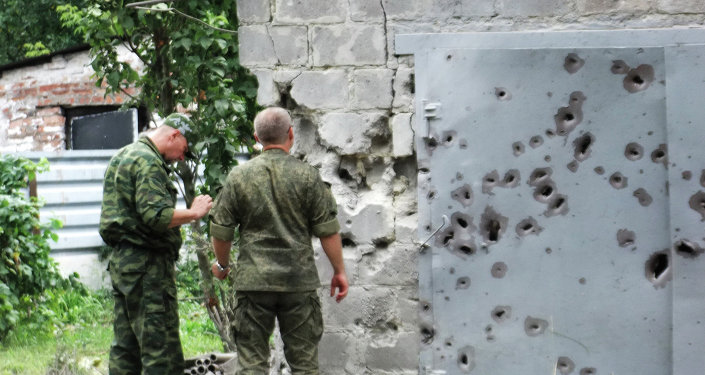 Shelling of Donetsk