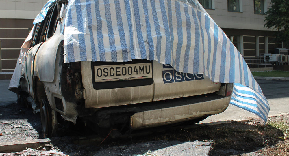 Six OSCE mission cars burned in Donetsk