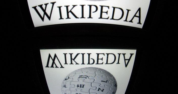 The Wikipedia logo