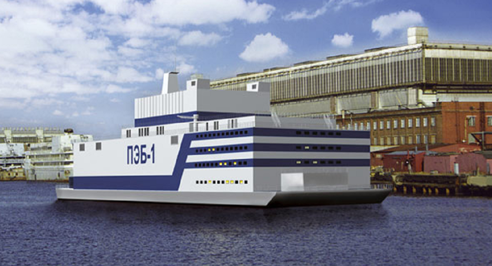 Russian floating nuclear power station 'Akademik Lomonosov'