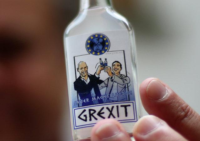 A bottle of vodka lemon Grexit is displayed on June 23, 2015