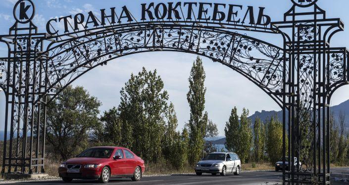 Koktebel: A Slice of Paradise in Crimea