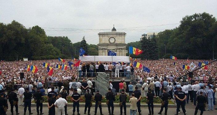 Anti-Government Protests in the nation's capital Chisinau, Moldova