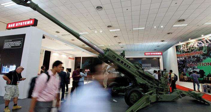 M777 Howitzer artillery piece