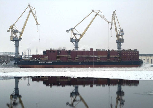 "Floating nuclear co-generation plant (FNCP) ""Akademik Lomonosov"""