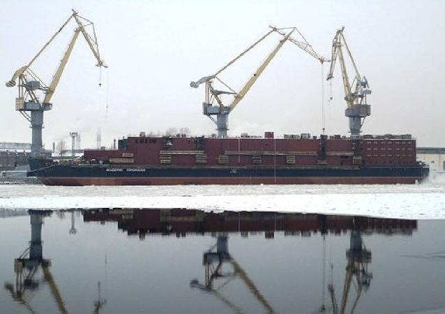 "Floating nuclear co-generation plant (FNCP) ""Akademik Lomonosov"""