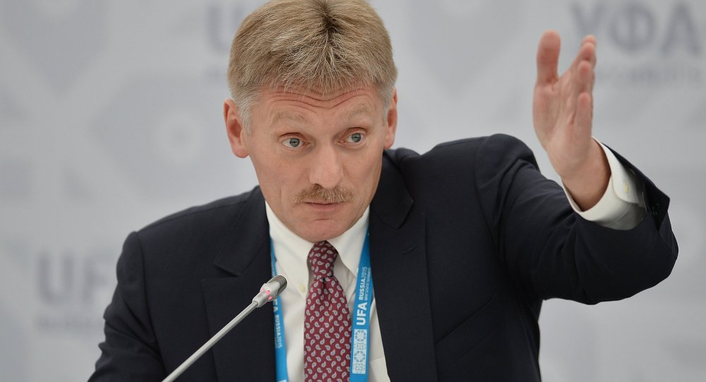 Kremlin spokesman Dmitry Peskov said that Russia urges the United States to consult with Syrian rebel groups it supports while Moscow conducts talks with leadership in Damascus.