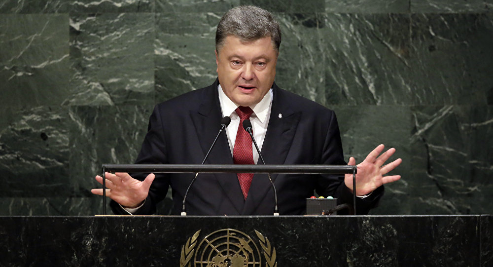 Ukraine's President Petro Poroshenko addresses the 70th session of the United Nations General Assembly, at U.N. Headquarters, Tuesday, Sept. 29, 2015