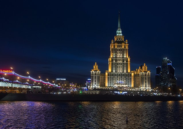 A night view of the Hotel Ukraina Radisson Royal