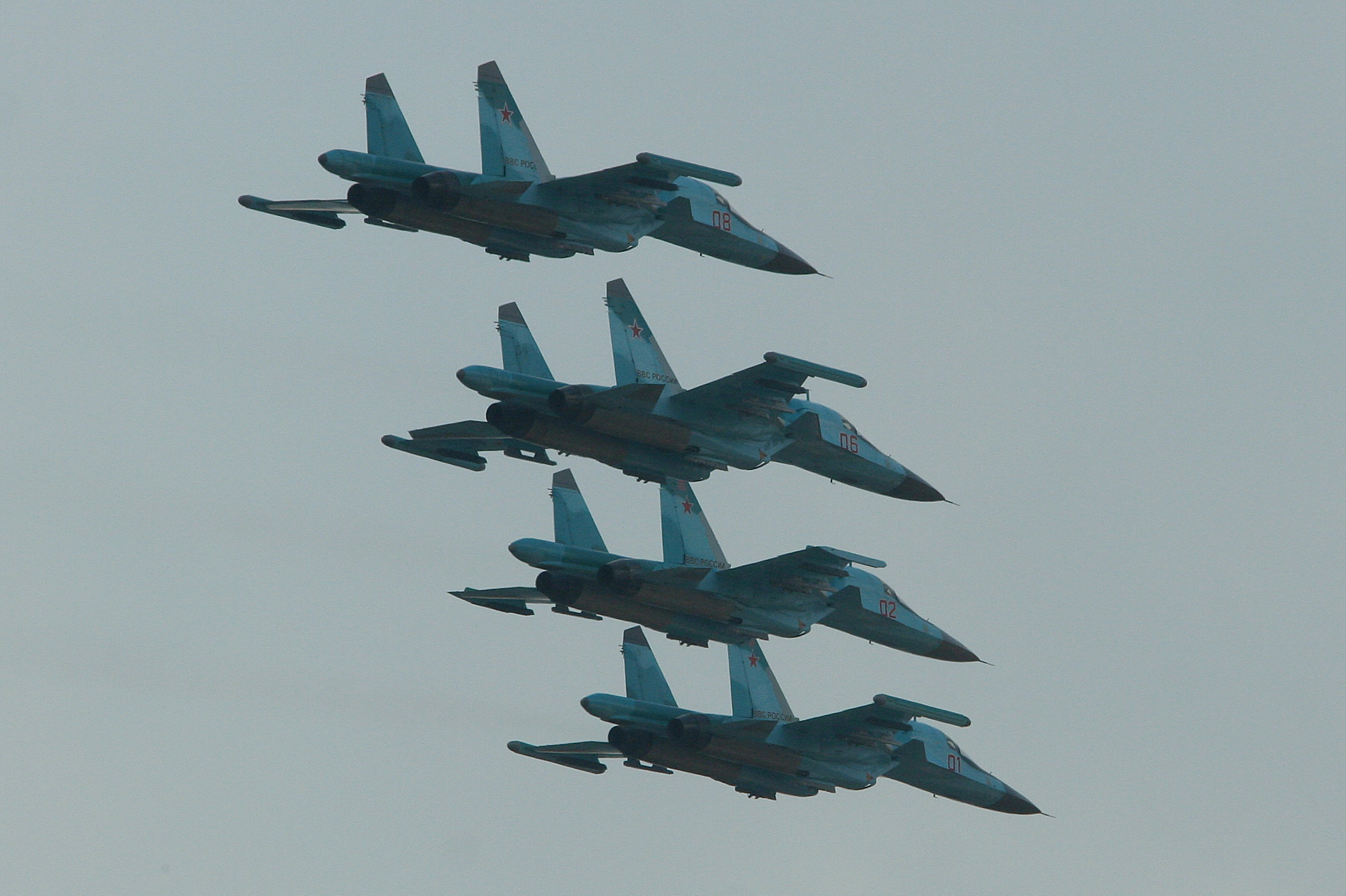 Jet formation flyby was carried out by four Su-34 Fullbacks