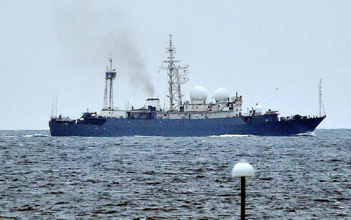 A photo of the vessel that appeared to display Russian Navy symbols