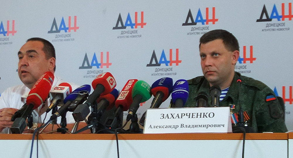 Joint briefing of DPR Head Alexander Zakharchenko and LPR Head Igor Plotnitsky