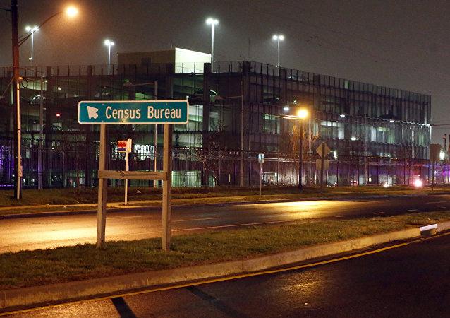 A sign for the U.S. Census Bureau headquarters campus. File photo