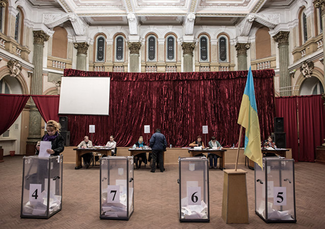 Local elections in Ukraine.