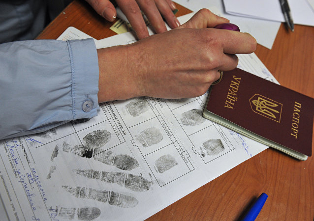 Issuing a temporary residence permit for a Ukrainian citizen in the department for Russian citizenship, temporary residence permits and residence permits in the Russian Federal Migration Service department of Moscow's Southern Administrative District