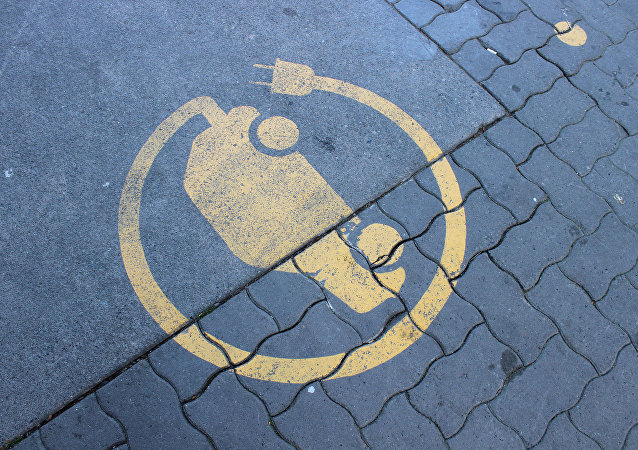 Electric Car Charging Station Symbol