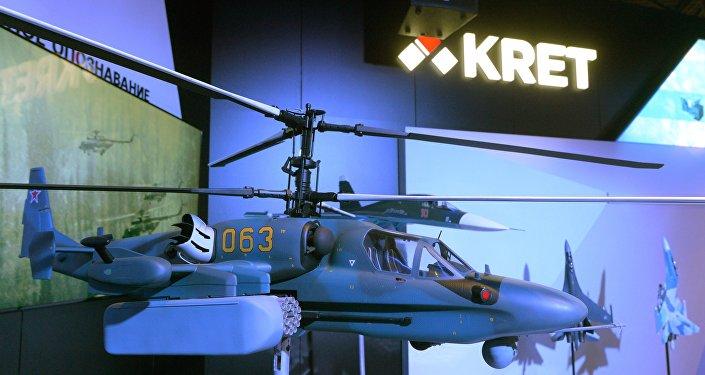 International Aerospace Salon (MAKS 2015) opens near Moscow