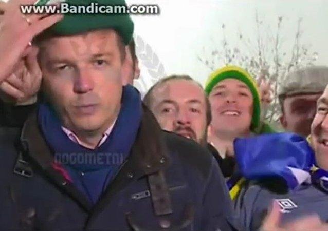 Irish Fans Turn Bosnian Journalists Live Report Into Farce