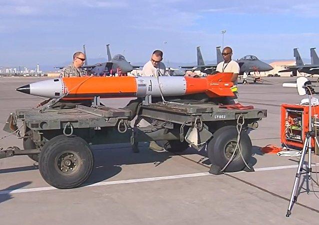 Nuclear Bomb B61 12