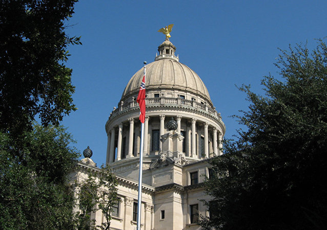 Mississippi State Capitol in Jackson, Mississippi
