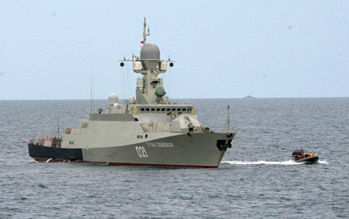 New Buyan-Class Corvette to Join Russian Navy by End of
