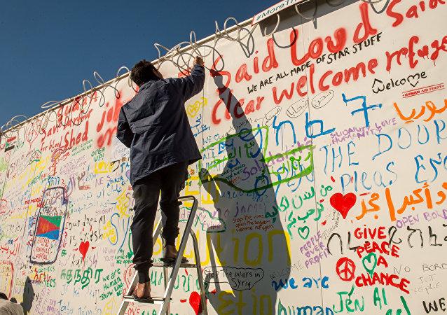 Anti-refugee wall
