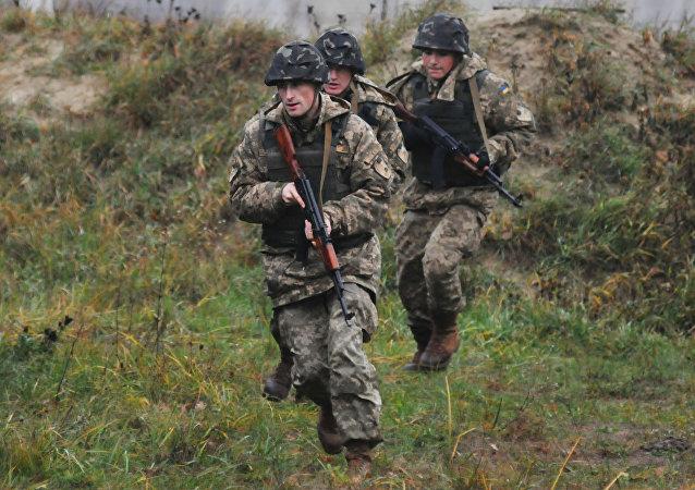 Ukrainian military personnel