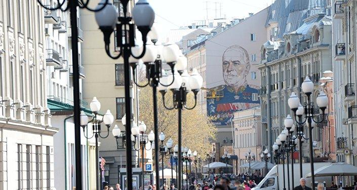 Graffiti with Marshal Georgy Zhukov on Moscow's Arbat Street