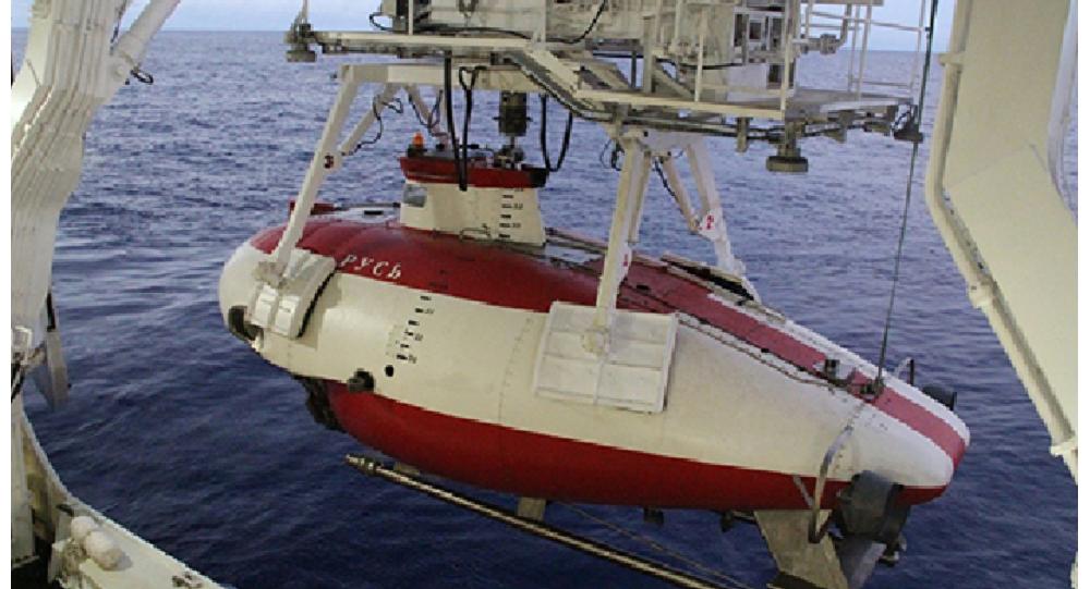 Underwater vehicle Rus
