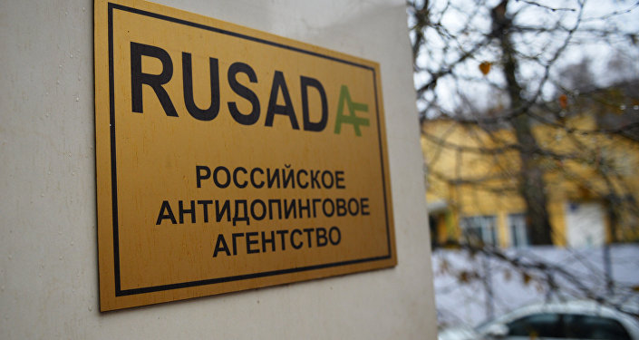 Sign at the Russian anti-doping agency RUSADA's office
