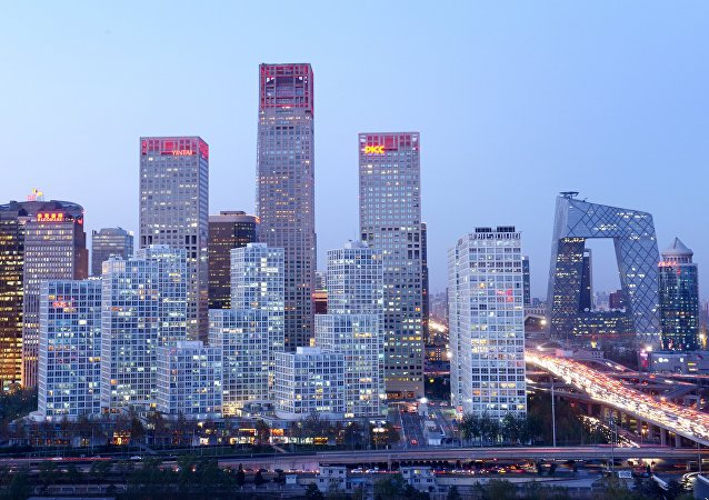 A general view shows the skyline of a central business district in Beijing