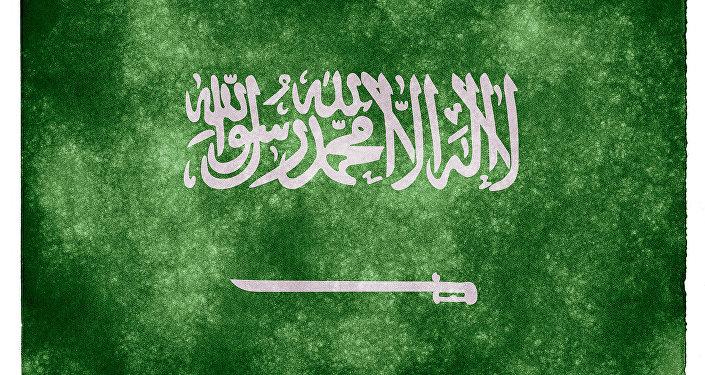 Saudi Arabia Grunge Flag