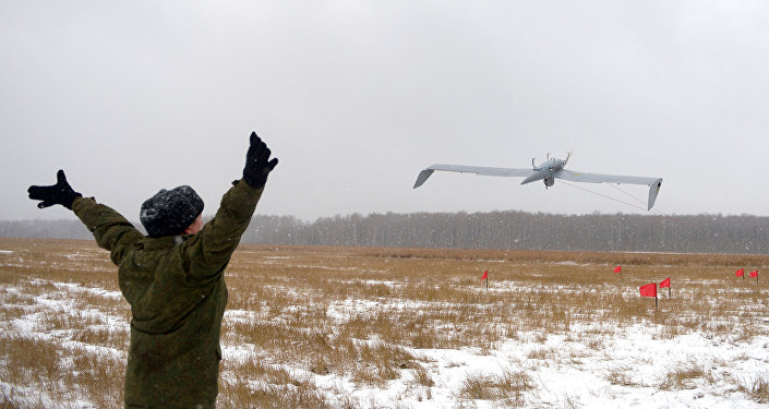 Defence Ministry's State Center of Unmanned Aviation