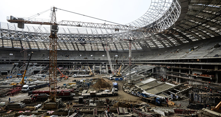 Luzhniki Sports Arena under modernization in Moscow.