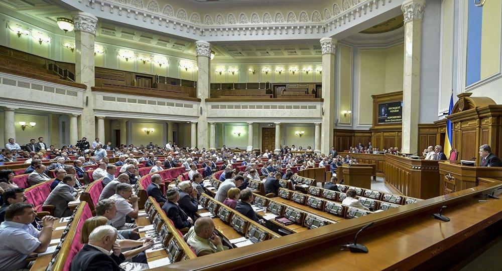 Verkhovna Rada holds extraordinary meeting