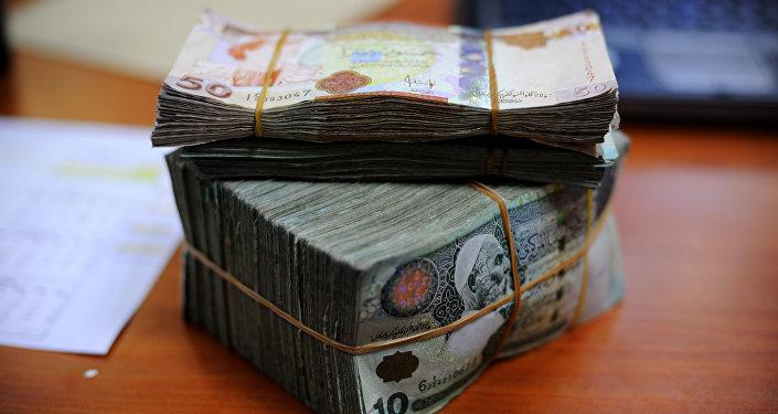 Libyan dinars