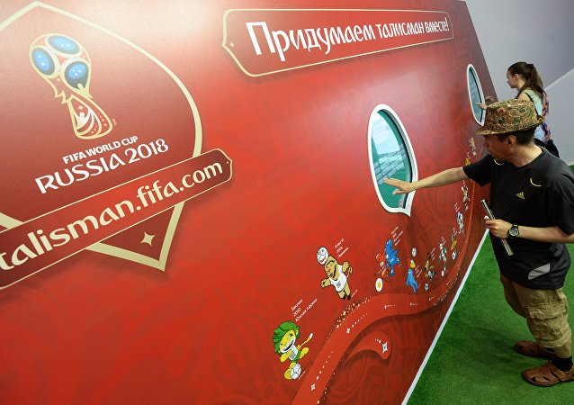 Pavilion for suggesting mascot of FIFA World Cup-2018 in Kazan