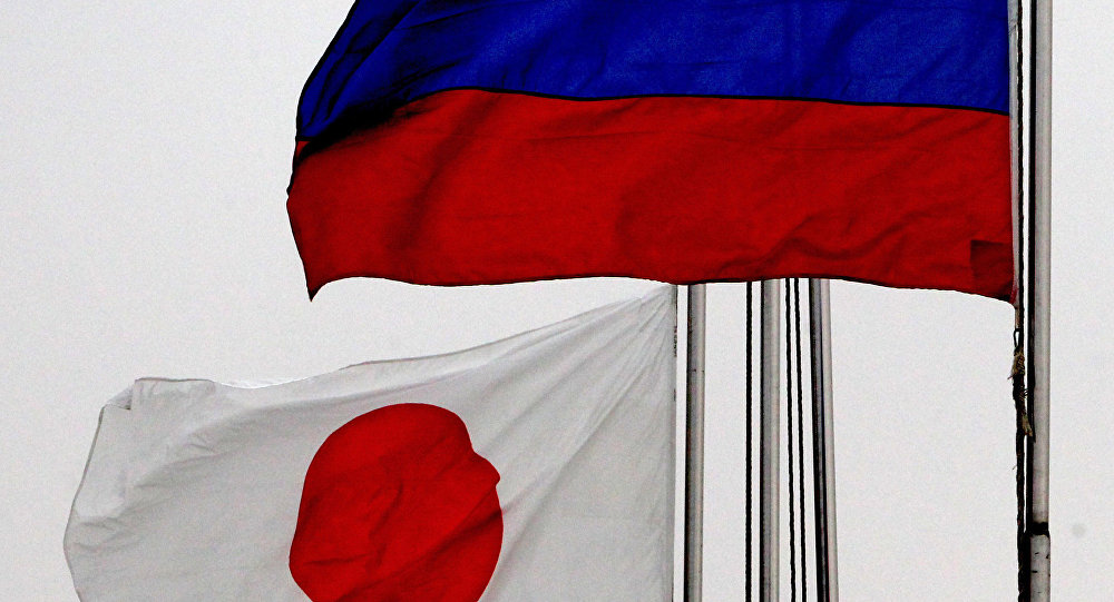 Russian and Japanese flags